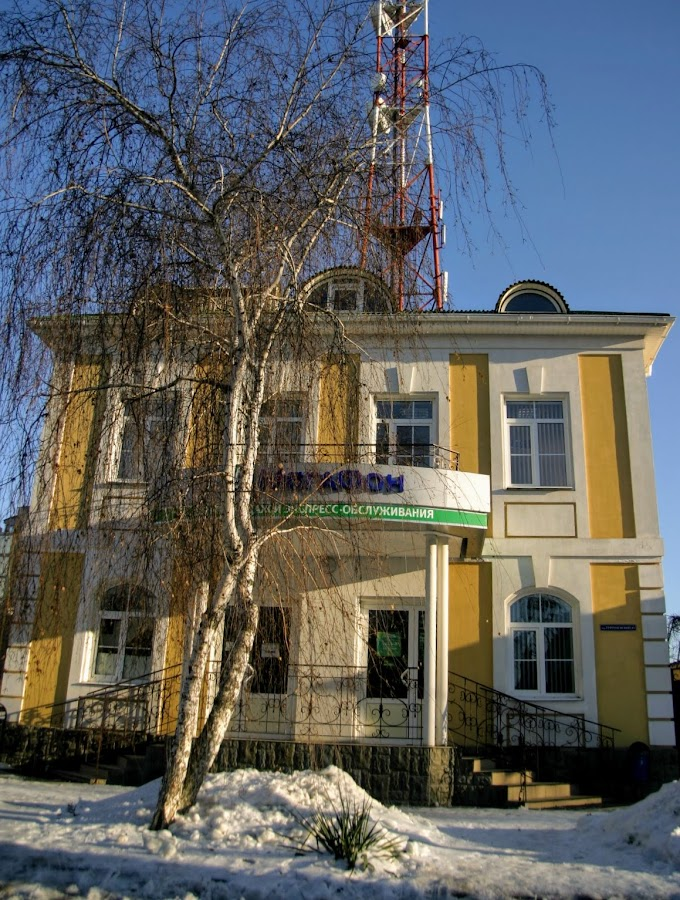 https://sites.google.com/site/istoriceskijtaganrog/turgenevskij-pereulok/dom-43