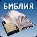 Russian Bible icon