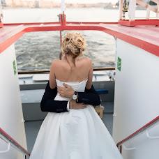 Wedding photographer Ekaterina Nikitina (KatyaNikitina). Photo of 12.01.2017