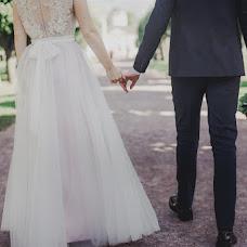 Wedding photographer Polina Rumyanceva (polinahecate2805). Photo of 20.09.2018