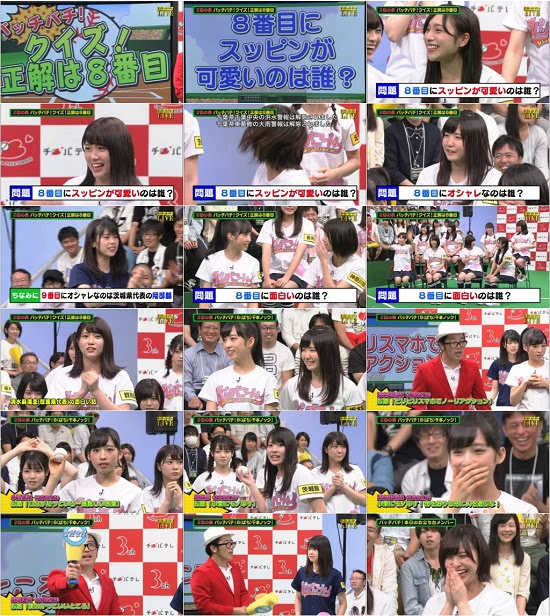 (TV-Variety)(720p) AKB48チーム8 KANTO白書「バッチこーーい!!」 ep02 171022