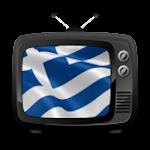 Greek TV 1.0