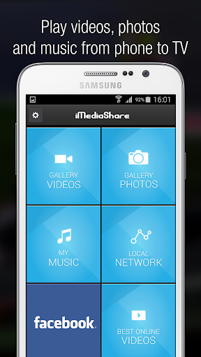 iMediaShare – Photos & Music screenshot 1