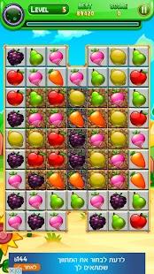 Plody zápas mánie - náhled