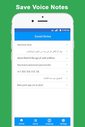 Speech to Text screenshot 4