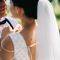 Wedding photographer Elizaveta Efimova (efimovaelizavet). Photo of 10.07.2017
