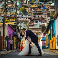 Wedding photographer Franklin Bolivar (franklinbolivar). Photo of 15.08.2018