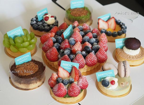 日京屋,傳說中桃園最美麗的甜點