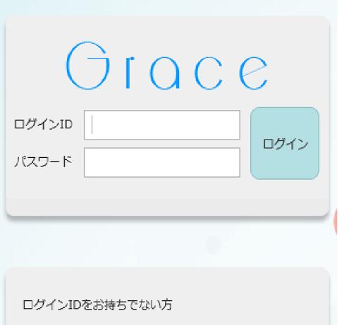 ロト6予想ソフトのGrace 只今モニター募集中!