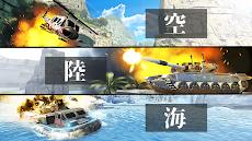 大規模戦争:無料の戦車とヘリコプターゲームのおすすめ画像1