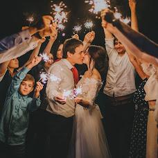 Wedding photographer Anna Scherba (AnnPhoto). Photo of 13.11.2018