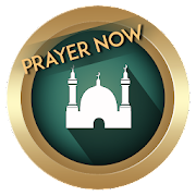 App Prayer Now | Azan Prayer Time & Muslim Azkar APK for Windows Phone