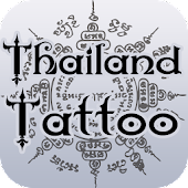 Thailand Tattoo Designs