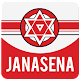 Download JanaSena News & Events For PC Windows and Mac