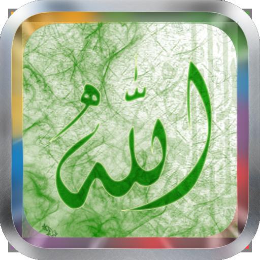 10 Surah Hindi Translation MP3 - Apps on Google Play