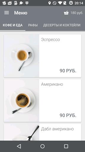 Luigi Cafe – Кофе и Еда