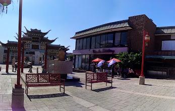 Photo: China in LA 1