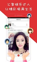 Screenshot of 百思不得姐-最火的搞笑娱乐社区