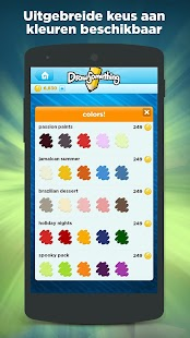 Draw Something by OMGPOP: miniatuur van screenshot