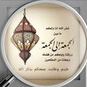 Jomo3a Mobaraka Stickers icon