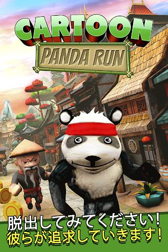 Cartoon Panda Run 漫画のパンダレースゲーム
