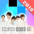 Meteor Garden 2018 Song