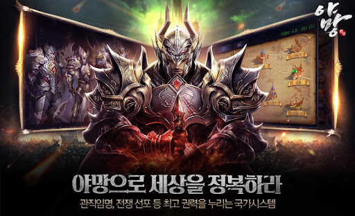 uc57cub9dd - MMORPG  screenshots EasyGameCheats.pro 1