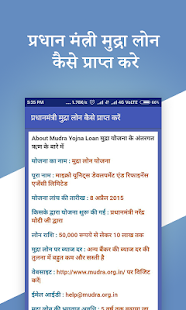 App Pradhan Mantri Mudra Bank Loan Yojana APK for Windows Phone