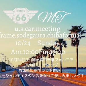 タンドラのカスタム事例画像 jp.route66さんの2021年10月19日17:36の投稿