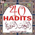 Arba'in Nawawi (40 Hadits) icon