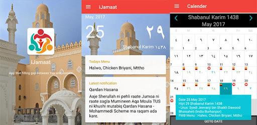 iJamaat (Jamaat full Solution) - Apps on Google Play