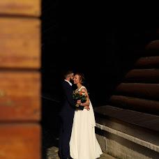 Wedding photographer Maksim Kiryanov (chipons). Photo of 14.12.2017