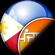 Tagalog-Punjabi Translator