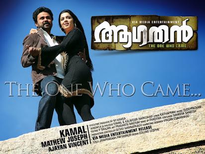 Ammayi kochammayi malayalam mp3 song download.