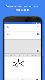 Google Tradutor: miniatura da captura de tela