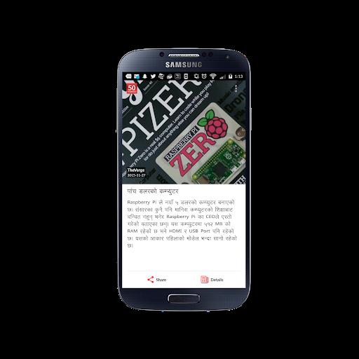 50 Headlines Nepali News App