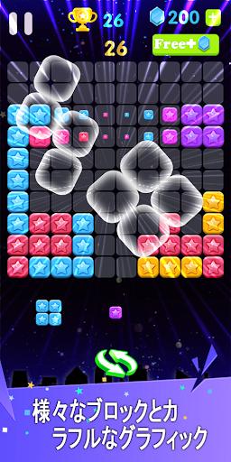 無料解谜Appの新しいブロックパズル|記事Game