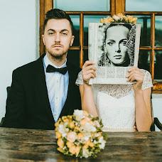 Wedding photographer David Ardelean (davinart). Photo of 02.11.2017