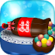Chocolate Cola Bottle Cake Game! DIY Cooking Chef (game)