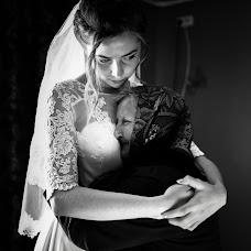 Wedding photographer Evgeniy Mostovyy (mostovyi). Photo of 04.10.2017