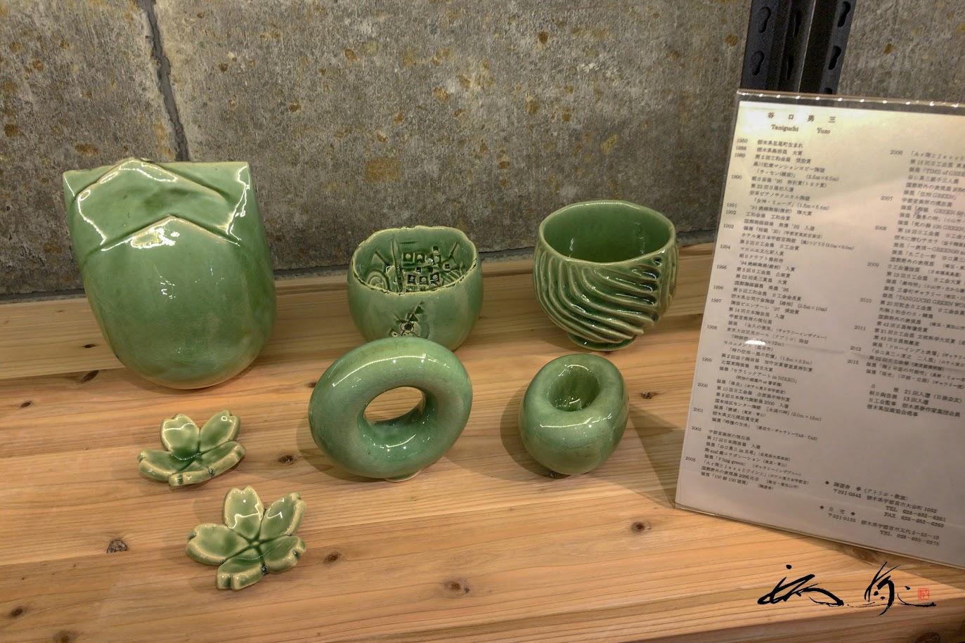 きれいな色合いの陶器