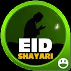 Eid Shayari icon