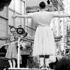 Wedding photographer Oleg Turkot (OlegTurkot). Photo of 12.09.2017