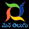 Mana Telugu News Papers Latest icon
