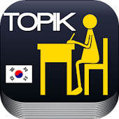 Practice for TOPIK (Korean)