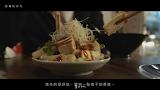 武吉滷味餐酒館