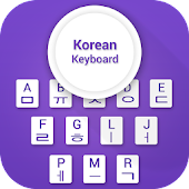 Korean Keyboard