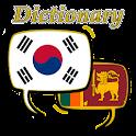 Sri Lanka Korean Dictionary icon