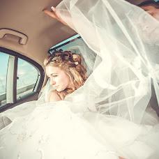 Wedding photographer Anastasiya Poletova (Selphie). Photo of 07.07.2014