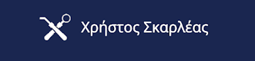 christos skarleas logo